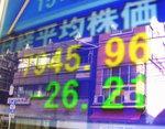 19日(木)東京株式市場、大引け概況