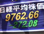 2日前場の東京株式市場は円高など受けほぼ全面安だが消費者金融、電力株など高い