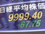 100617大引け