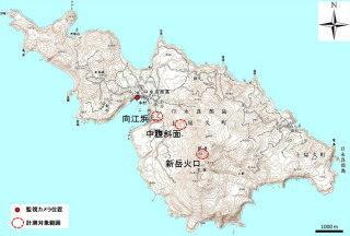 日本アジアグループ:口永良部島噴火と火砕流の解析結果を公開