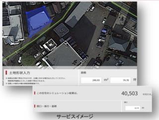 azia1.jpg