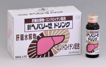ゼリア新薬工業:「新ヘパリーゼドリンク」TVCM開始、第二のNBブランドへ