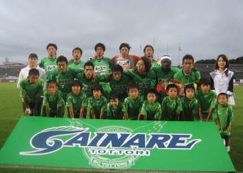 寿スピリッツがサッカーJFLクラブ「ガイナーレ鳥取」のスポンサーに