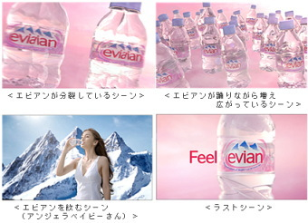 「Feel evian」篇