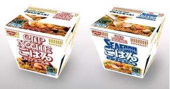 日清食品は電子レンジ調理専用・即席カップライスを近畿地区先行で新発売