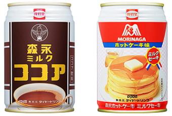 ダイドードリンコと森永製菓のコラボ企画!ホットケーキ風味ミルクセーキ発売