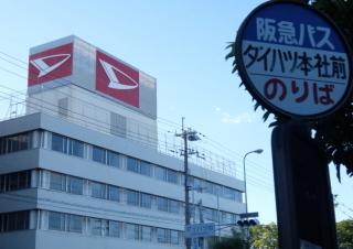 daihatsu.jpg
