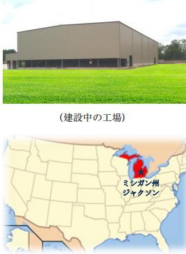 JSP 米国で架橋発泡ポリエチレンシート事業に参入