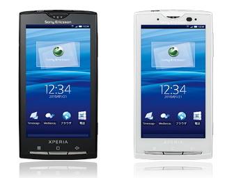 NTTドコモはスマートフォン「Xperia」を4月1日から発売開始!