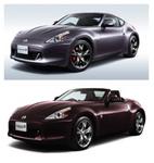 日産自動車は「フェアレディZ」の特別仕様車を発売!
