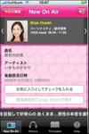 TOKYO FM iPhone向けラジオ実証実験開始!