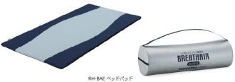 フランスベッドHD 「RH—BAE ベッドパッド」を、2015年1月25日より発売