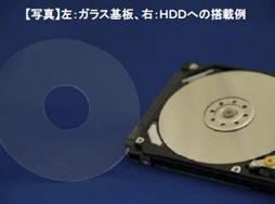 古河電気工業はハードディスクドライブ用ガラス基板の生産を開始