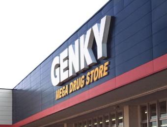 【最高値奪回から一段の上値追いへ】ゲンキーは1Q好決算で小売り関連の「勝ち組」人気を再燃させ急反発