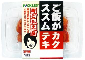 ピックルスコーポレーション 3月1日から「ご飯がススム こうちゃんのカクテキ!!」を新発売
