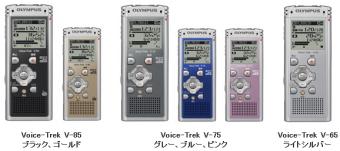 オリンパスは音楽も聴けてパソコンにも接続できるICレコーダーを発売
