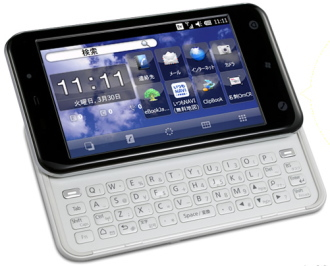 KDDIは個人向け初のスマートフォン「Windows phone」発売!