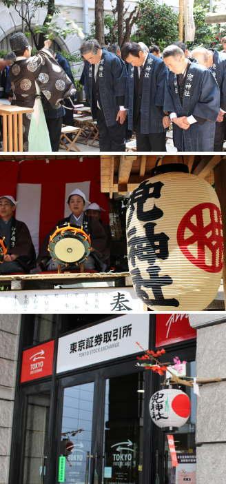 【Newsで一枚】兜神社で例大祭
