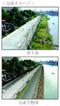 東洋建設はフィリピンのパシグ・マリキナ河川改修事業に着工