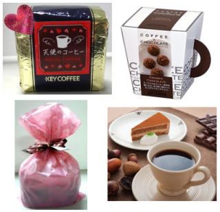 キーコーヒー:『2014「バレンタインフェア」』直営ショップで実施