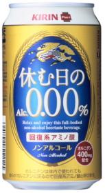 キリンビール:「休む日のAlc.0.00%」の年間販売予定数を上方修正