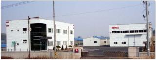 韓国本社工場建設=機械・化成品の事業強化のため、本社・工場を新築