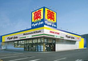 協業の新たな取り組み!マツモトキヨシとローソンストア100の共同店舗オープン