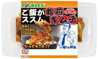 ピックルスコーポレーション 12月1日から「ご飯がススム 松前キムチ」を発売