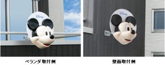 マスプロ電工はミッキーマウスの形をしたBS・110°CSアンテナ発売!