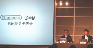 任天堂<7974>(東1)はDeNA(ディー・エヌ・エー)<2432>(東1)との資本業務提携を好感