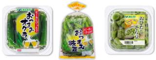ピックルスコーポレーション 新商品「おつまみオクラ」、「おつまみ枝豆」、「おひたしそら豆」の3品の販売を開始