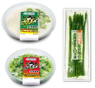ピックルスコーポレーション 6月3日より地元北海道の新鮮野菜、がごめ昆布等を使った新製品3品を販売