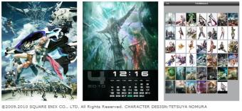 スクエニはiPad向け「ファイナルファンタジーXIII」のデジタル写真集を配信