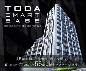 新日本建物:多彩な住居プランのマンション(56戸)の販売開始