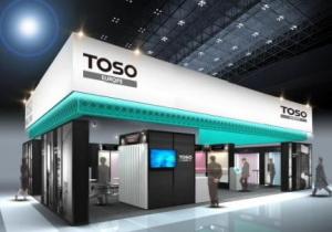トーソー TOSO EUROPE S.A.S「R+T2015(国際シャッター・ブラインド・門扉専門見本市)」に出展