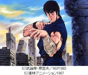 東映アニメーションは「北斗の拳」PlayStation Storeで配信開始!