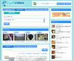 Twitterに動画・画像投稿サービス可能な共有サービス「twitvideo」」を10月5日公開