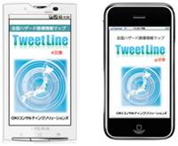 OKIはGPSとTwitter活用の「TweetLine@災害」を販売