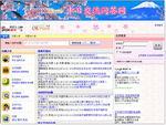 Q&Aサイト「OKWave」が中国最大手ポータル新浪(SINA)と連携