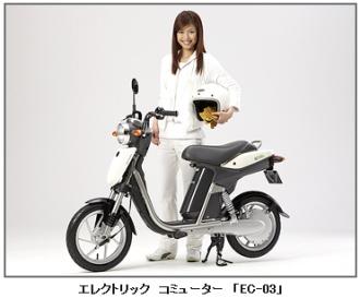ヤマハ発動機は三洋電機のリチウムイオンバッテリー搭載の原付発売