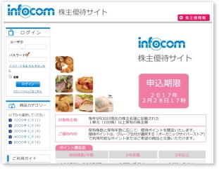 yuutaiinfo1.jpg