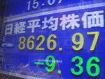 27日東京株式市場大引け