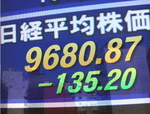 090706大引け