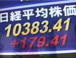 東証1部業種別株価指数は全33業種が上昇:日経平均は大幅反発