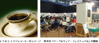 1cofee.jpg