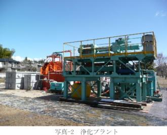 東洋建設:業界初の水域での除染システムの開発に成功