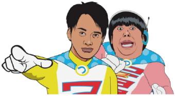 デジタルガレージ 日本テレビと共同で、Twitterを本格的に活用したバラエティー番組を企画