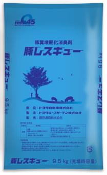 トヨタは豚糞たい肥化時の悪臭を抑制する消臭剤「豚レスキュー」を開発