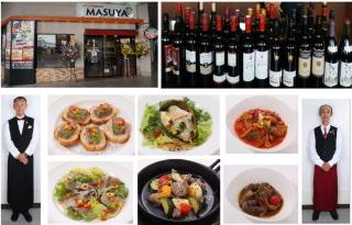 チムニー 新業態「イタリア海鮮料理MASUYA」をオープン