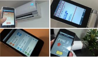 iPhoneで宅内設備をコントロールする実証実験を開始